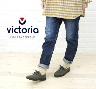 """Victoria (Victoria) suede insole check sneaker """"INGLESA SERRAJE""""-06787-2521202"""