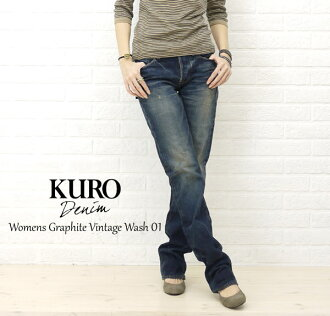 01. KURO( black) Womens Graphite Vintage Wash GRAPHITE-VW01-2511102