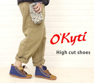 O'kyti( オキティ) higher frequency elimination sneakers .6950-0311102