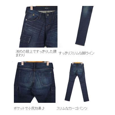 【ブルー ジョンブル JohnbullJOHN...の紹介画像3