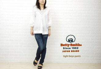 Betty Smith( Betty Smith) tight Boys denim PT, BAW1018-1981201