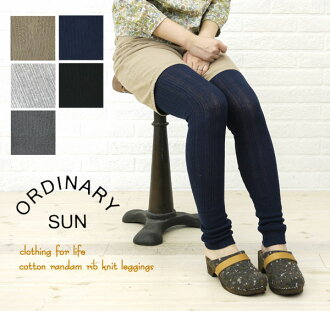 ORDINARY SUN( ordinary sun) cotton random lib knit leggings, BK-002-2721202 fs3gm