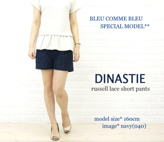 BCB comment * DINASTIE( ディナスティ) rale race short pants .12030100113020-0331201