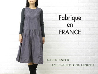 NEC note another BCB * Fabrique en FRANCE (ファブリケ en France) cotton long sleeve U Chateau-NMF1052-0341202