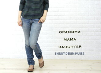 GRANDMA MAMA DAUGHTER by KATO'( Granma mom daughter) vintage slim denim underwear .92123156-0361202