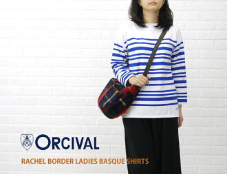 オーチバル ORCIVAL オーシバル cotton long sleeve boat neck border t-shirt (random) 6803-C-0321202