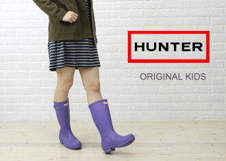 "Rubber boots HUNTER (Hunter) ""ORIGINAL KIDS""-ORIGINAL KIDS-0241202"