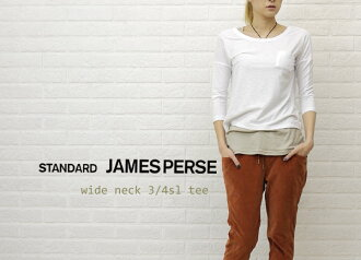 JAMES PERSE (James Perth) cotton three-quarter sleeve wide neck T shirt-WVD3780-0171202