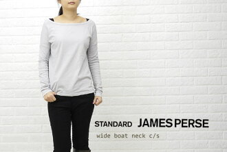 JAMES PERSE( James Perth) cotton long sleeves boat neck T-shirt, WQY3628-0171202