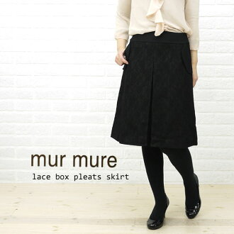 Mur mure (murmur) wool rayon lace knee-length box pleated skirt-310-252-1161202