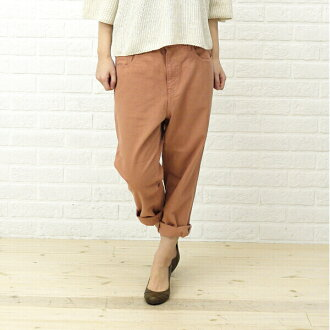 "caqu (サキュウ) denim 9-minute-length color women's harem pants ""FS Color Salel""-26103-2291301"