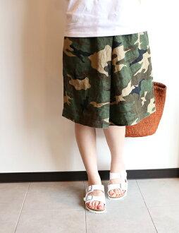 另一個 BCB 注 * 發洩 d ' 西部 par 樂輕微 (范 EST par 腔) 諾曼第亞麻織物的齊膝的裙子,el17559-1791501