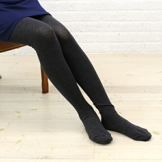 "French Bull (French Bulldog puppy) cotton polyester blend back hair tights ""ムースタイツ"", 121-109-1851302"