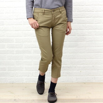 "Cotton stretch 9-minute-length trousers cropped pants ""OLIVIA COLORS"", BL-004-1981302"