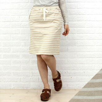 STOCK &INTELLIGENCE (stock & intelligence) 16 / 2 cotton border skirt-6BU23-2-2001301