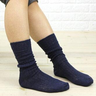 "■ ■ French Bull (French Bulldog puppy) linen shorts ""Prairie socks"" and 110-132-1851301."