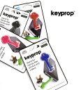 """【インテグラルデザイン Integral Design】 iPhone スマートフォンスタンド """"KEYPROP""""・KEYPROP-2531402【メール便可能商品】[M便 3/5]【メンズ】【レディース】"""