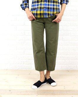 "caqu (サキュウ) cotton 9-minute-length roll-up color boys denim ""FS Color Roll-up Boys-26104-2291302"