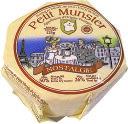 マンステールノスタルジー 125g ウォッシュチーズ ムラカワ