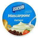 ザネッティ マスカルポーネ 250g×8個セット フレッシュ・クリームチーズ ムラカワ