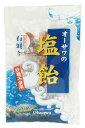 オーサワの塩飴(石垣の塩入り) 80g(約20粒) オーサワジャパン