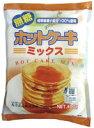 【メール便】ホットケーキミックス(無糖) 400g 桜井食品