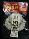 ショッピングフライパン 【冷蔵】しそ入りはんぺん・真空タイプ(真空) 110g(3枚) 別所蒲鉾 ムソー muso
