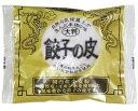 【冷凍商品】ムソー 餃子の皮 20枚 アルファー