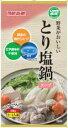 野菜がおいしいとり塩鍋スープ 600g マルサン