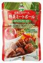 ショッピングトマト 完熟トマトソース野菜大豆ボール 100g×4個 三育