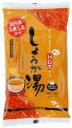 有機生姜使用・しょうが湯 20g×5×8個 ムソー