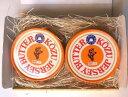 神津ジャージー 缶バター・ギフトセット 225gx2 (発酵・有塩バター) 神津牧場