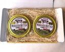 北海道缶バター・ギフトセット 200gx2(有塩)