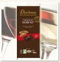 【冬季限定】有機チョコレート ダーク95% 90gダーデン【05P03Dec16】