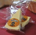 チェダーチーズ 通販