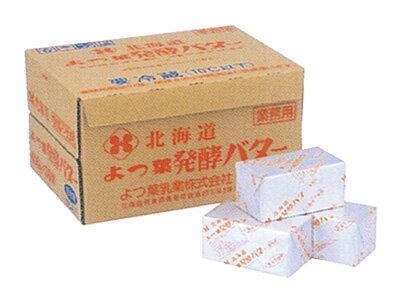 【業務用】よつ葉発酵バター 1ケース(450gx30個)(食塩不使用)【02P05Nov16】