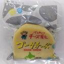 北海道べつかい乳業 ゴーダチーズ 100g 冷蔵