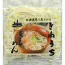 きねうち生麺 きしめん 180g サンサス【05P03Dec16】