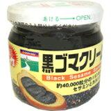 黒ゴマクリームは、黒胡麻をペースト状にして黒糖、蜂蜜などで味付けしました。黒ゴマクリーム 150g 三育フーズ【RCP】