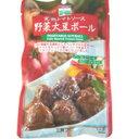 完熟トマトソース野菜大豆ボール 100g 三育フーズ 恒食