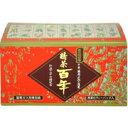 百年茶 赤蕃拓榴配合 225g 精茶百年本舗