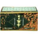 百年茶 黒超特選 225g 精茶百年本舗