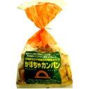 かぼちゃカンパン 180g 北海道製菓 恒食
