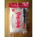【スーパーセール特価】つけ上手(塩こうじ(塩麹))600g 三崎屋醸造