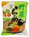 野菜ラーメン 〈ノンフライ〉 90g 桜井【05P03Dec16】