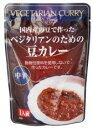 レトルト・ベジタリアンのための豆カレー 200g 桜井...