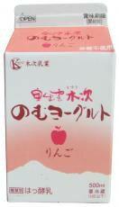 木次 のむヨーグルト(りんご) 500ml