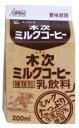 木次 ミルクコーヒー 200ml