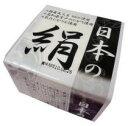 【冷蔵】日本の絹・ミニ3P ムソー muso
