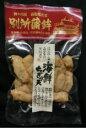 【冷蔵】海鮮ちぎり天・真空タイプ 100g 別所蒲鉾 ムソー muso